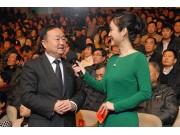 姜卫东董事长出席2015年五莲县新春团拜会