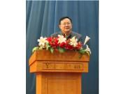 中农博远2014年度总结暨先进表彰大会隆重举行