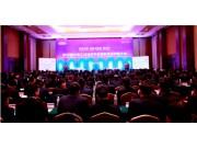 福田雷沃2015科技创新与营销总结表彰会在潍坊举办