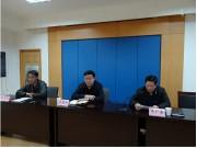 天津市农机办部署2015年全市农机打假专项治理行动
