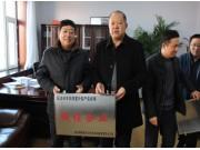 吉林省敦化市舉行農機購置補貼誠信經銷企業授牌儀式