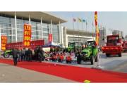 山东常林道依茨法尔双品牌亮相中国(山东)国际农机展会
