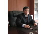 王桂民:加快四个转型 向全球价值链中高端攀升