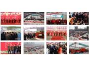 第七届内蒙古农牧业机械展览会3月26日召开