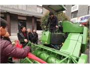 中联重科交付新型农机 助力韶山村丰产丰收