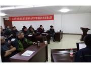 常林道依茨法尔举行2015年春季P2H专项服务培训会