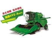 润源4YZ-8(D80)自走式玉米籽粒联合收获机 给你与众不同