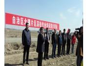 东方红有架式轮拖在新疆北疆深松演示会上取得成功