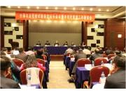 张桃林:农机鉴定和质量监管工作要把握新常态