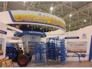 德國(LEMKEN)農機閃耀第八屆江蘇國際農業機械展覽會