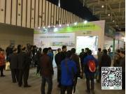 高科技助力江苏国际农机展 高科新农无人机闪亮全场