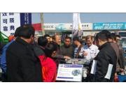 雷沃动力亮相第九届中国(山东)农机博览会