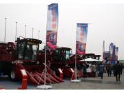 勇猛机械新品精彩亮相全国农机展