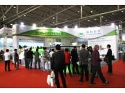 高科新農引爆2015北京農博會 推動航空植保裂變式發展