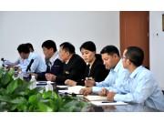 中农博远新基地启用仪式新闻发布会圆满召开