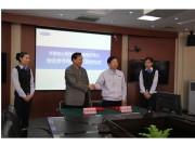 雷沃與張掖市簽訂農機化發展合作協議