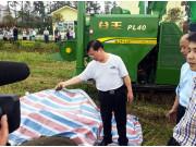 中联重科助力农业部全国油菜机械化演示会