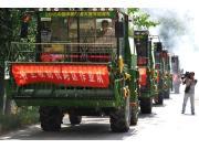 中联重科农机创客在亳州率先启程