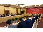 《中德作物生产与农业技术示范园》南京正式签约