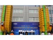 高效率 高收益 国内首台21吨雷沃干燥机下线