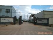 天丰公司购买价值四百万种子烘干设备 疑似三无农机产品