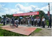 广东省梅州市梅县区召开植保无人机现场演示会