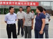 山东省农机局局长调研中联重科谷王粮食烘干机械化示范基地