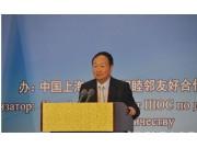 """五征集团姜卫东:借助""""一带一路""""战略 拓展中亚业务"""