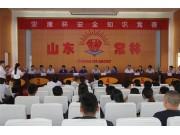 """山东常林集团举行""""安康杯""""安全知识竞赛"""