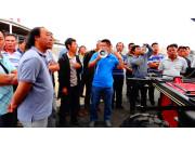中农博远举办2015首届精品试乘试驾活动