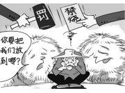 """治理秸秆焚烧不妨变""""禁""""为""""补"""""""