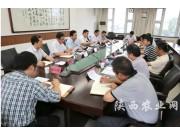 陕西将建农机(装备)产业园
