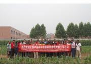 发展中国家农业机械考察团到山东大华公司参观和培训