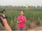 高科新農:國內植保無人機的標桿
