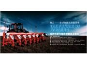 格兰2BQJ-12型精量播种机荣获2014中国农业机械年度产品TOP50市场领先奖