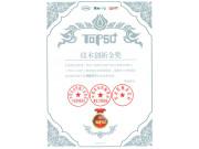 """久保田斩获中国农业机械年度产品TOP50最高奖项""""综合金奖"""""""