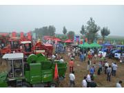 2015年河北农业机械新产品新技术推广演示会圆满成功