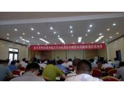 高科新农无人机惊艳滁州植保机械推广会