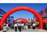 """""""2015新疆农业机械博览会""""在昌吉举办"""