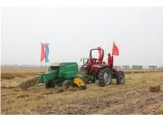 推动农业生产机械化发展再上新台阶
