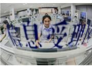 农机行业的领军:福田雷沃重工谋变向高端发展