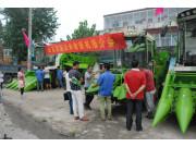 山东润源2015年玉米收获机推荐会在安徽省太和县圆满举行
