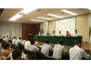湖南水稻全程機械化使用與維護技能培訓圓滿收官