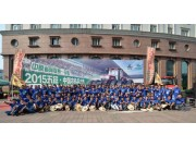 中國農機手大賽中原省際聯賽閉幕 安徽選手奪冠