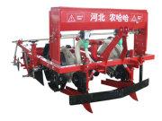 农哈哈2BYQFH-6免耕播种机
