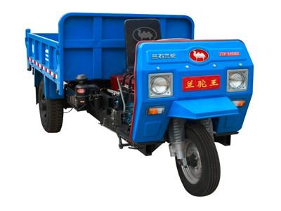 甘肃兰石兰驼牌7YP-1450D2中型三轮汽车