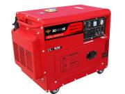 五菱DG8500SE(50Hz)静音风冷柴油发电机组