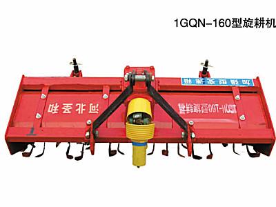 开元王1GQN-160旋耕机