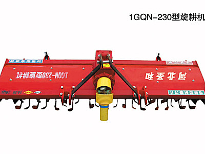 河北圣和开元王1GQN-230旋耕机