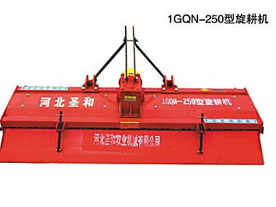 河北圣和开元王1GQN-250旋耕机